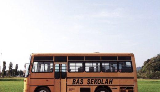 マレーシアの学生についてちょっとだけご紹介。学生服は統一?学校へは有料スクールバスで送迎?