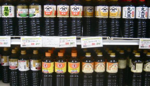 日本から絶対に持って帰ってくるべき調味料のリスト【一時帰国】