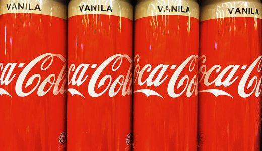 マレーシアのお店では缶ジュースやパックジュースが出てくる?!  飲み物メニューをご紹介。