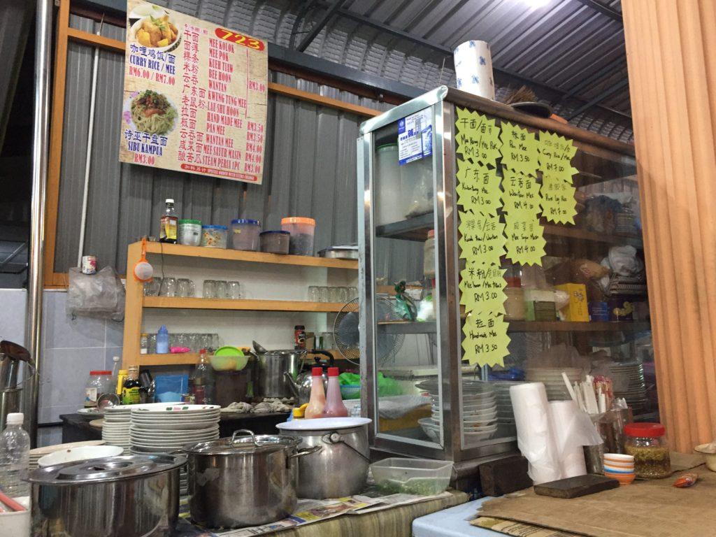 マレーシアの中華系料理を提供するお店