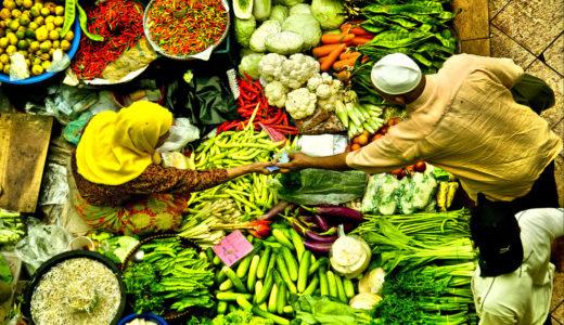 日本ではあまりなじみのない「マレーシアの野菜」①