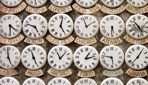 時差が 1 時間ってありがたい