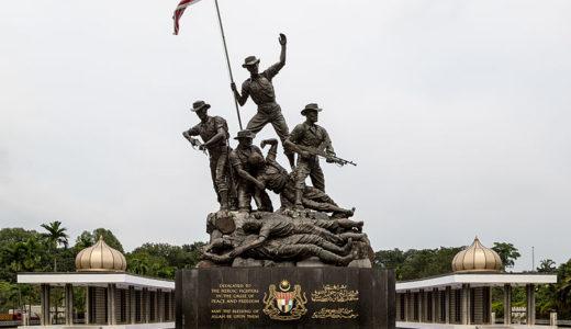 マレーシアの歴史