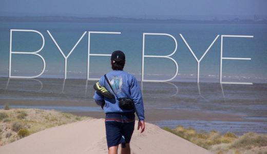 マレー語日常会話「さようなら」