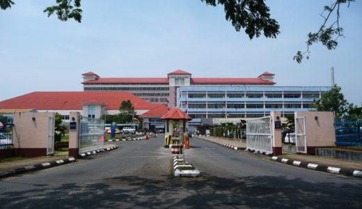 マレーシアの国立病院