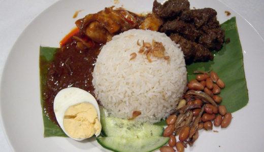 マレーシアの国民的朝ごはん「ナシ・レマッ」