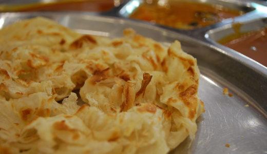 マレーシアのインド料理、代表選手は「ロティ・チャナイ」