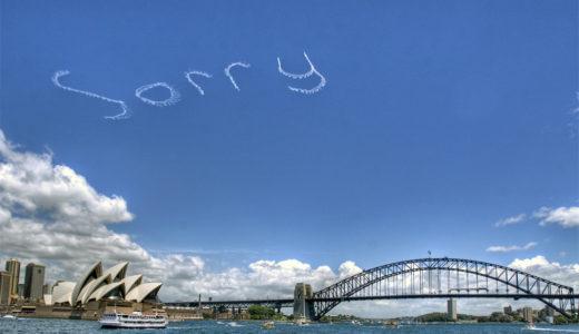 マレー語日常会話「ごめんなさい・すみません」