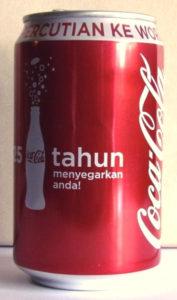 マレーシアのコカコーラ