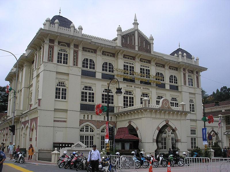 KLの国立歴史博物館