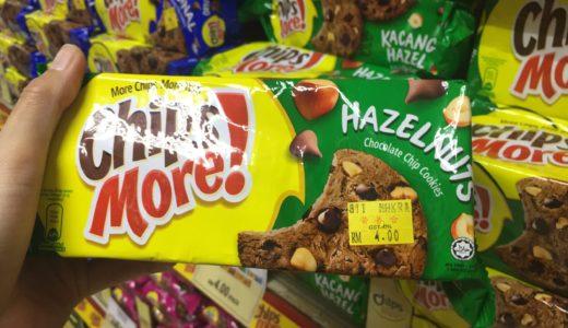マレーシア土産におすすめ、人気のクッキー12選!