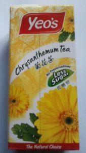 マレーシア 菊花茶