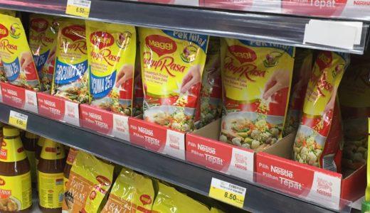 マレーシア版中華だしの素「チュクップ・ラサ」