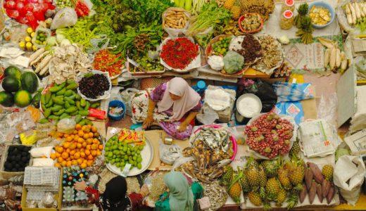 マレーシアは野菜が安い!は本当か?