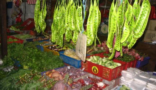 日本ではあまりなじみのない「マレーシアの野菜」②