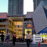 マレーシアのパビリオン