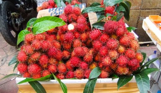マレーシアで初めて食べたフルーツ「ランブータン」