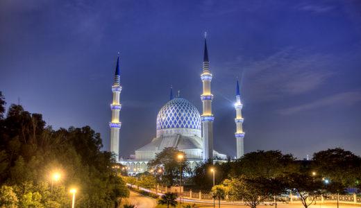 マレーシアのイスラム教の祝日