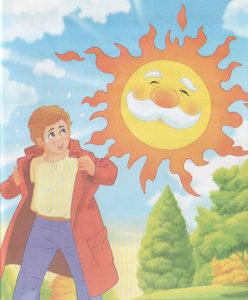 マレー語の北風と太陽