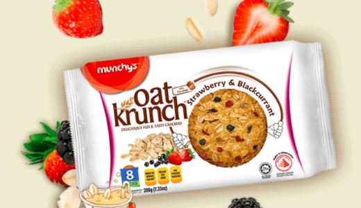 【 お土産 】マレーシアで絶対外さないクッキー & お菓子系