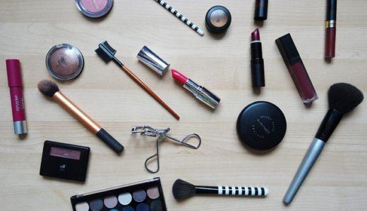 【 必需品 】 化粧品は日本から持ってくることをお勧めします