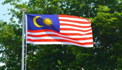 8月31日はマレーシアの独立記念日。真夜中の花火に注意を