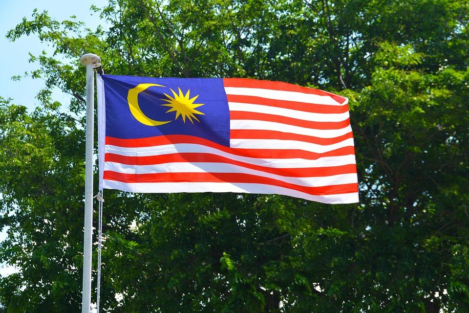 マレーシア独立記念日