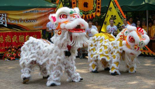 マレーシアの民族特有の祝日