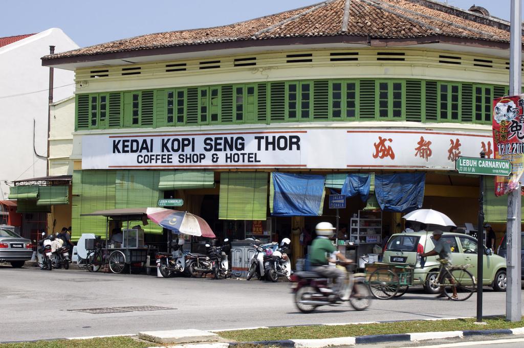 マレーシアのレストラン