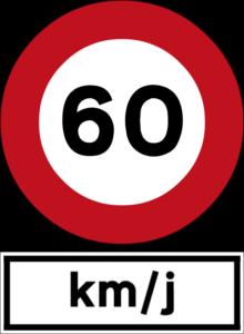 マレーシアの道路標識制限速度