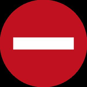 侵入禁止の標識