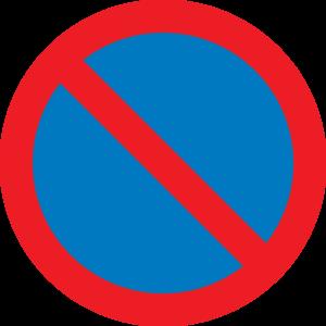 マレーシアの道路標識 駐車禁止