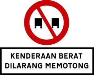 追い越し禁止標識 マレーシア