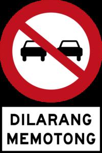 マレーシア 追い越し禁止