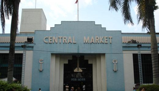 クアラルンプールで遊ぶ!お土産探すなら絶対「セントラルマーケット」