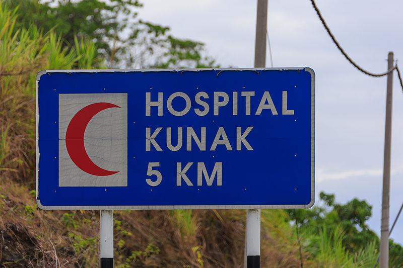 マレーシアの標識