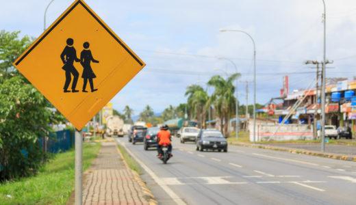 マレーシアの道路標識、意味を理解して安全に運転しよう