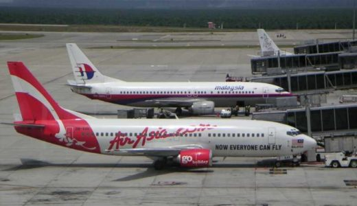 マレーシアの航空会社