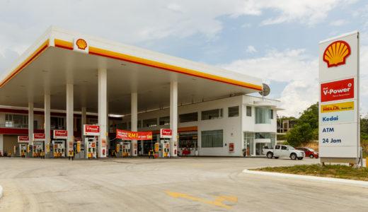 「ガソリンスタンド」で使えるマレー語