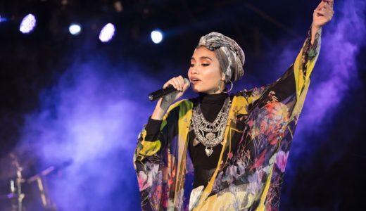 【 マレーソング 】人気歌手 Yuna が歌うマレーシアのヒット曲「 Terukir Di Bintang 」