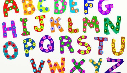 マレー語の発音: 唇の子音 (m、b、p、f、v)