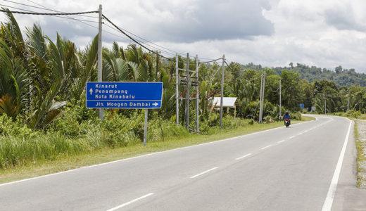 マレーシアのサバ州でまたもや地震発生【2018.03】