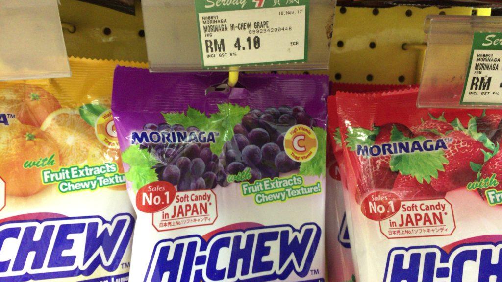 マレーシアのスーパーで見つけたハイチュウ