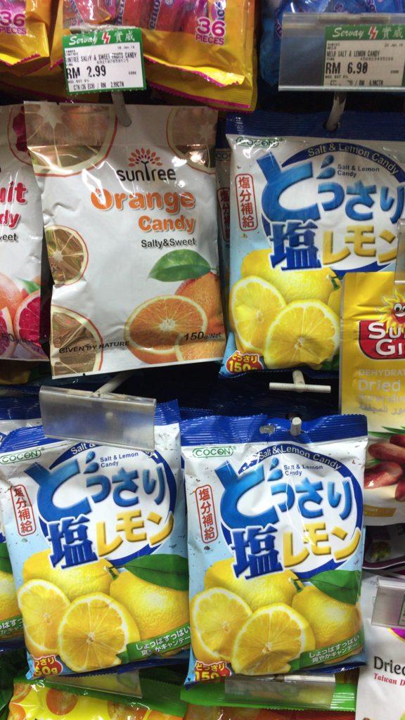 マレーシアのスーパーで見つけた日本のキャンディー