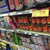 マレーシアのスーパーで買える果物やその他商品の値段
