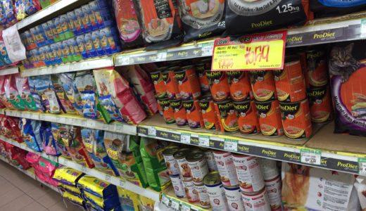 スーパーでお買い物。マレーシアの現在の物価が分かります!