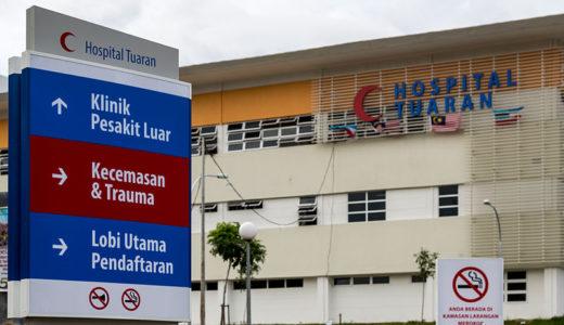 マレーシアで病院にかかったら「海外療養費制度」は使える?