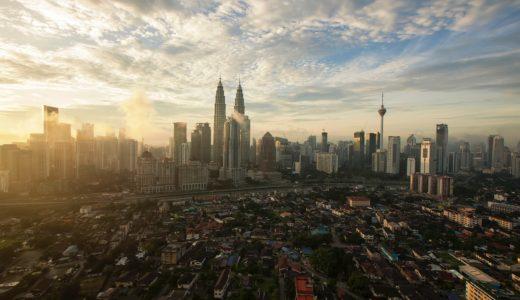 マレーシア移住はいくらかかる?必要な初期費用は三つに分けて考える!