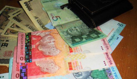 マレー語で「お金」のことをなんていうの?