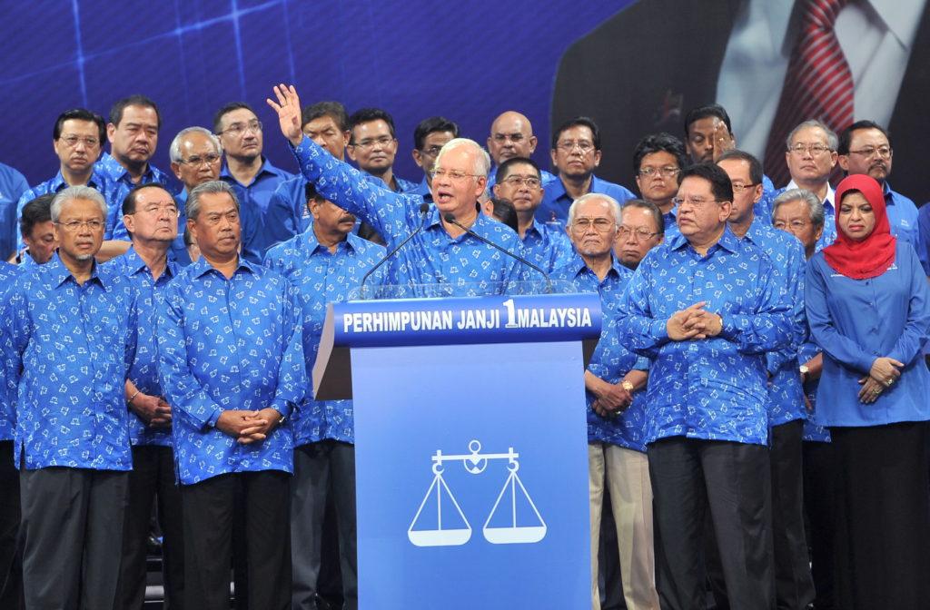 マレーシアの与党連合、国民戦線(BN)